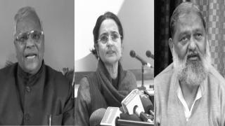 जाट आरक्षण: कांग्रेस का बीजेपी को दो टूक, भाजपा मंत्रियों की सफाई
