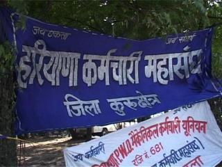 Ambala Mein 5 Jilon Ke Kmarchariyon Ka Sarkar Ke Khilaf Pardarshan
