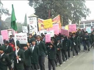 'बेटी बचाओ बेटी पढ़ाओ' अभियान की पहली वर्षगांठ पर निकाली गई रैली