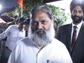 Bhrun Hatya Ki Jankaari Dene Valon Ko Milega 1 lakh Ka Inaam :  Vij
