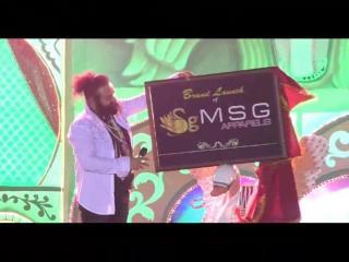 अब बाज़ारों में मिलेंगे MSG ब्रांड के कपड़े