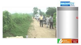 अज्ञात हमलावरों ने दिया हत्या को अंजाम, नहर किनारे मिला शव