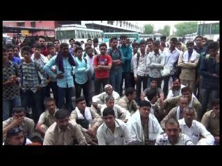 चालक और परिचालक से मारपीट करने के विरोध में रोडवेज कर्मचारियों का प्रदर्शन
