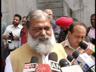 पंजाब द्वारा SYL पर पारित बिल असंवैधानिक कार्यः सीएम