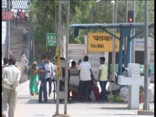 पलवल रेलवे स्टेशन को बम से उड़ाने की मिली धमकी
