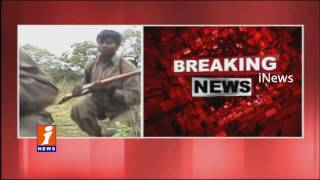 3 Maoists Arrested In Kurnool District | Exclusive Visuals | iNews