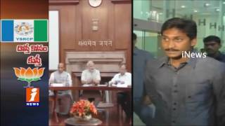 YS Jagan Trying To Maintain Friendly Relationship With BJP? | AP SPecial Status | iNews