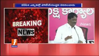 Gangster Nayeem Threatened me  Solipeta Ramalinga Reddy | iNews