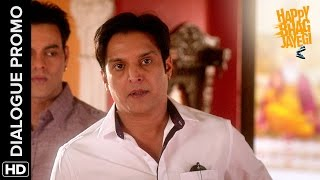 Jimmy Sheirgill breaks the news on Diana Penty's whereabouts | Happy Bhag Jayegi | Dialogue Promo