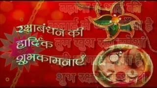Latest Happy Rakshabandhan 2016 - Hindus Festival | Beautiful Quotes | SMS | Whatsapp Video