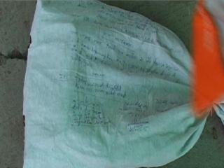 पुलिस ने किया नशीली दवाओं के रैकेट का भंडाफोड़, 2 काबू