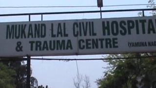सिविल अस्पताल से निकाले जाने के विरोध में कर्मचारियों ने किया प्रदर्शन