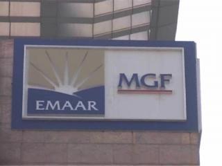 MGF EMAAR बिल्डर के खिलाफ धोखाधड़ी का मामला दर्ज