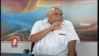 Discussion on Krishna Pushkaralu Arrangements in Telugu States | News Watch(12-08-2016) | iNews