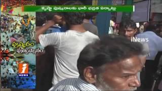 Huge Devotees Throng to Temples in Vijayawada | Krishna Pushkaralu | iNews