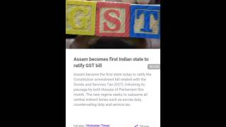 Assam becomes first indian state to ratify GST bill