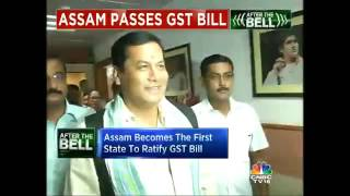 Assam Becomes The First State To Ratify GST Bill