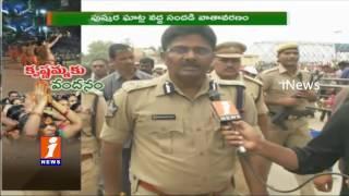 DGP Sambasiva Rao Face to Face with iNews on Krishna Pushkaralu | Vijayawada | iNews