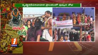 Guntur SP Face to Face with iNews on Krishna Pushkaralu Security Arrangements | iNews
