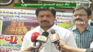 Tirumala Music Center Sponsors Vegetables to TTD Open Temporary Temple At Vijayawada | iNews