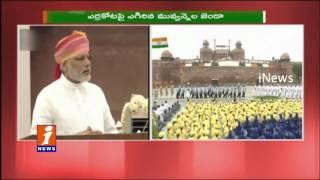 70th independence day Celebrations in Delhi |  Modi Speech | iNews