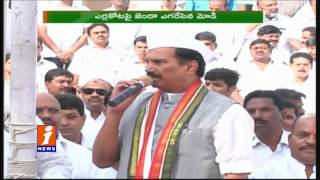 Telangana Congress Leaders Celebrate 70th Independence Celebrations in Gandhi Bhavan | iNews