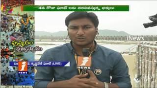 Devotes Rush at Vijayawada Pushkara Ghats | Krishna Pushkaralu | iNews