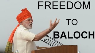 Narendra Modi speaking openly in support of FREEDOM for Balochistan and PoK.
