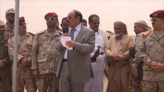 Yemeni vice-president visits troops in Marib