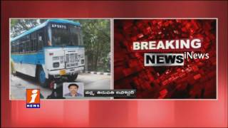 Road Accident at Tirumala First Ghat Road | Bus Hits Bike Couple Died | iNews
