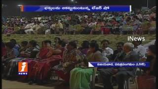 Laser Show and Cultural Activities at Pavitra Sangamam   Vijayawada   iNews