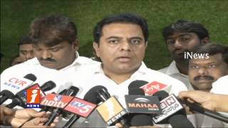 KTR Review Meeting on Double Bedroom Scheme With GHMC Officials | iNews