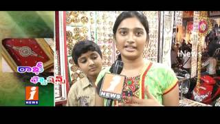 Rakhis Becomes Trend with Different Types | Special Story | iNews