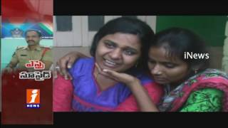 Medak SI Rama Krishna Reddy Commits Suicide with His Gun | Wife Demand For Justice | iNews