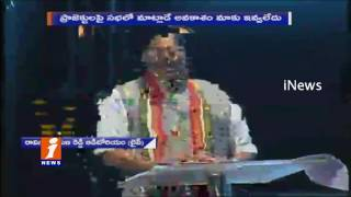 Congress is the Reason For Telangana Creation | Uttam Kumar Reddy At PPT Presentation | iNews