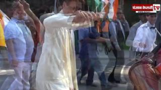 देखें कैसे जस्टिन ट्रुडौ ने मनाया भारत की आजादी का जश्न