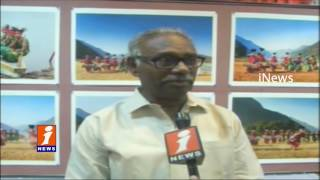Photography Exhibition On Tribals Life Style In Visakhapatnam | iNews