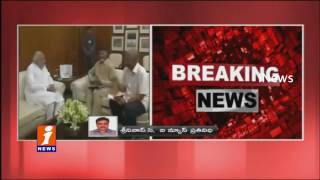 Central Release Funds to AP | iNews