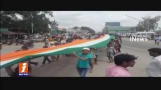 Students In Chittoor Carries 3500 Foot Long National Flag   iNews