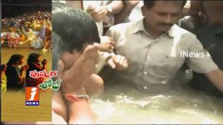 YCP Jagan Takes Pushkar Bath At Punnami Ghat   iNews