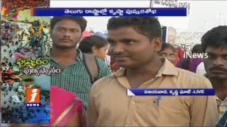 Krishna Pushkaralu Reaches 7th Day Devotees Take Holy Dip at Krishna Ghat In Vijayawada | iNews
