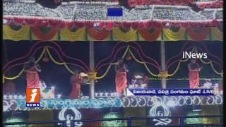 Krishna Harathi at Pavitra Sangamam Vijayawada | Krishna Pushkaralu 2016 | iNews