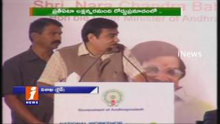 Union Minister Nithin Gadkari speech at National road safety summit in Vizag | iNews