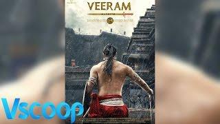 Veeram First Look: Kunal Kapoor Transforms Into A Warrior #VSCOOP