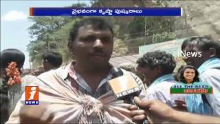 Heavy Devotees Rush At Vijayawada Kanaka Durga Temple | Krishna Pushkaralu | iNews
