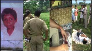 हत्याओं से प्रदेश में मचा कोहराम, 4 लोगों की मौत