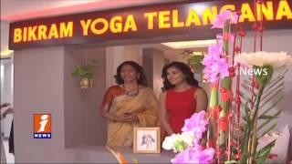 Heroine Disha Pandey Launches Yoga Center in Hyderabad   iNews