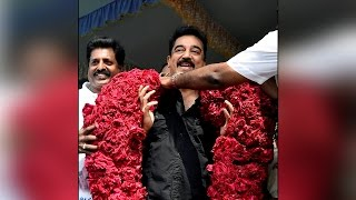 Kamal Hasan honoured with France Chevalier Award, greeted by Rajinikanth