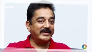 Kamal haasan honoured with Chevalier Award - Rajini Wishes