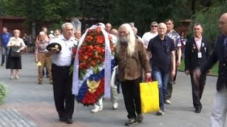 Raw: 1991 Coup Victims Honored in Moscow